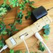 ファーゴ 木目調  USB付き電源タップ(4口) TAPKING USB   PT604BEWD