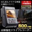ドライブレコーダー 高画質2560x1600P+ IMX355 5MP SONYセンサー GPS 駐車監視 ノイズ対策済 信号灯対策済 WDR+暗視機能 カーカメラ140度広角 VIOFO A119V3