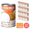 チャオコー ココナッツミルク 1ケース (400ml×24缶) ハラル認証(ハラール) 送料無料
