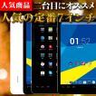 (7インチ 7型)原道N70四核版 8GB Android4.4(アンドロイド タブレット PC 本体)