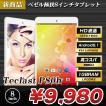(8インチ 8型)Teclast P80h Android5.1 WIFI IPS液晶 8インチ BT搭載(タブレット PC 本体)