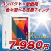 (7インチ 7型)CUBE U25GT 超版 WIFI 8G BT搭載 android5.1 7インチ(タブレット PC 本体)