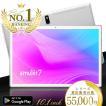 【2020最新 Android10 高コスパ】10.1インチ タブレット 大容量32GB SIM bluetooth P10SE【10インチ android wi-fi 格安 人気 クリスマス タブレットPC 端末】
