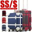 【訳あり品】 スーツケース アウトレット トランクキャリー 機内持ち込み 小型 軽量 キャリーバッグ おしゃれ SSサイズ Sサイズ キャリーケース かわいい