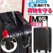スーツケース 中型 Mサイズ Lサイズ 超軽量 大容量 受託無料サイズ 8輪キャスター アルミ風 キャリーバッグ