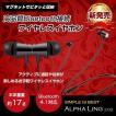高品質 軽量 ワイヤレス イヤホン Bluetooth4.1 ALPHA LING z-02【ハンズフリー通話 音楽 iPhone アイフォン マグネット】
