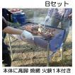 ドラム缶バーベキューコンロ Bセット(焼き網付、火バサミ45cm付)