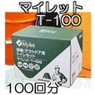 マイレット T-100 (凝固剤のみ) 現場トイレ 補充用トイレ処理セット 100回分 (防災 災害 アウトドア トイレ) YS