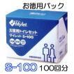 災害用トイレセット マイレット S-100 100回分 (防災 災害 トイレ 排泄物凝固剤)yas