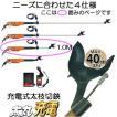 ニシガキ 太丸充電1000 1.0M N-911 (バッテリー充電器...