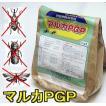 貯穀用除虫菊剤 マルカPGP 粉剤 1kg 穀物倉庫の防虫剤