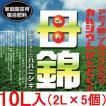 母錦(ははにしき) 10L(2L×5個) 【家庭園芸用複合肥料】 アミノ酸+カルシウム ハハニシキ
