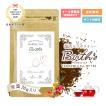 ルイボスティー ハーブティー Birth 70g お徳用 大慶堂 × オールマイティー 最上級レッドルイボス