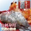 甘エビ 海老 天使の海老 とろける食感とにじみ出るあま味 エビ ぷりぷり触感 海鮮 BBQ 食材 ネタ 寿司 ギフト たいの鯛