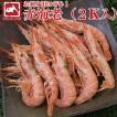 エビ 赤エビ 2kg 海老 バーベキュー 刺身用 有頭 アルゼンチン産 赤海老 L3 寿司 生食 業務用