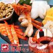海鮮寿司セット たいの鯛プロデュース 海鮮グルメセット 3人前 たいの鯛 サーモン イカ 海老 エビ 赤海老 たまご 刻みアナゴ