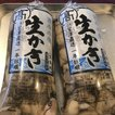 兵庫 播磨灘産 生カキ 剥き身 生食可 500g×2set 牡蠣 かき 1kg
