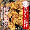 送料無料 340万個完売 邱益欽の手作り 台湾鶏から揚げ&特製香りソース付き(冷凍16個入り 8個入り袋×2)