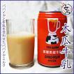 台湾缶ジュース パパイヤミルク 木瓜牛乳 340ml×1本 明屋食品 台湾産 缶詰 ソフトドリンク 【常温商品】