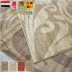 トルコ製 クラシック柄 ウィルトン織カーペット ラグ じゅうたん  エルマス/スーパー 約3畳 160×230cm