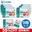 DHA EPA サプリ サプリメント 大正DHA・EPA 9箱 270袋 55%OFF 大正製薬 送料無料