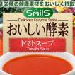 おいしい酵素 トマトスープ 10包