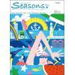 SEASONS 2018 Summer (soulmate grapes著/落合朱美&ミチタリル編)A5/74頁