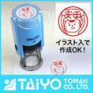【ネーム印】セルフィン12R セルフインキングスタンプ ZOOはんこ 印面:12mm(丸枠付)