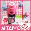 猫ハンコ【ネーム印】セルフィン12R 猫イラスト付き セルフインキングスタンプ ZOOはんこ 印面:12mm(丸枠付)