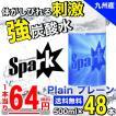 炭酸水 500ml 48本 強炭酸水 SPARK スパーク プレーン  まとめ買い 九州産 国産 発泡水 スパークリングウォーター