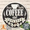 ブリキ看板 en30 コーヒー cc ポスター カフェ アンティーク調 エンポス