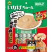 犬用ちゅ〜る14g×8本 とりささみ ビーフ入り 総合栄養食 国産 緑茶消臭成分 いなば メール便