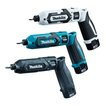マキタ TD022DSHX 充電式ペンインパクトドライバ 7.2V 1.5Ah【製品保証サービス有り】