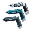 マキタ TD022DZ 充電式ペンインパクトドライバ 7.2V 【本体のみ】【製品保証サービス有り】