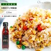 本鷹唐辛子 胡麻油 109g(120ml) 香川本鷹 唐辛子 ごま油