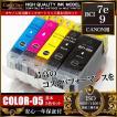 BCI-7e 4色5個 セット BCI-7e+9/5MP 互換 インクカートリッジ キヤノン CANON