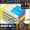 LC10 10個 選べるカラー 互換 インクカートリッジ ブラザー BROTHER
