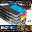 LC12 10個 選べるカラー 互換 インクカートリッジ ブラザー BROTHER