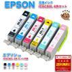 エプソン IC6CL80L 6色セット  ICチップ付 EPSON 互換インクカートリッジ プリンター インク IC6CL80 増量版 IC80L IC80