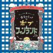 【ビギナーおすすめ】旅するシール絵本『あまのじゃくなボブ フィンランドへ行く』 [送料ウエイト:1]