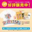 【Tシャツ/ポストカード付】Aqours Presents 沼津ナゾトキ宝探し 1年生編〜届けたい!私たちのメロディ〜 [送料ウエイト:9]
