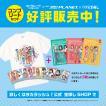 【Tシャツ/ポストカード付】Aqours Presents 沼津ナゾトキ宝探し 1,2,3年生全コース編 [送料ウエイト:9]