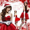 m100 サンタ コスプレ 豪華サンタクロース4点セット 帽子 手袋 ベルト クリスマス衣装