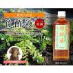 純九州産 竹酢液 原液500ml ガーデニング・家庭菜園・消臭用