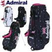 アドミラルゴルフ キャディバッグ モノグラム スタンド カートバック キャディバッグ ADMG5SC4 STAND BAG アドミラル ゴルフ Admiral Golf