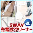 コードレス 充電式スティック 掃除機  セール CK-N20M-P アイリスオーヤマ スティック 掃除