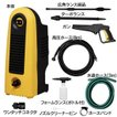 高圧洗浄機 FBN-606 アイリスオーヤマ 軽量 コンパクト (あすつく)
