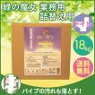 緑の魔女 トイレ用洗剤 18kg 液体洗剤 トイレ 掃除 業務用 ミマスクリーンケア