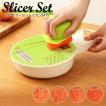 スライサーセット キッチンツール 手動 野菜 おろし 調理 ホワイト CTC-B479 (D)