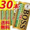 ボス グリーン サントリー 30本 BOSS 微糖 コーヒー飲料 特定保健用食品 トクホ 特保 缶 缶コーヒー